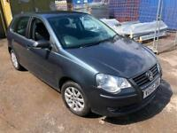 Volkswagen Polo 1.4 ( 80PS ) SE 56 Reg has covered 118k miles with fsh