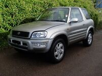 MANUAL 4X4 DRIVE TOYOTA RAV4 REEBOK ENGINE SIZE 1998 cc 2000 'W' FOR £500. NNO TIME WASTERS PLEASE