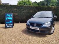 2009 Volkswagen Polo 1.2 E (70) ONLY 63983 MILES. CHEAP CAR TO RUN. LOW ROAD TAX