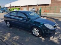 2007 Vauxhall/Opel Vectra 1.9CDTi 16v ( 150ps ) Exclusiv