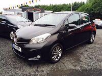 2014 Toyota Yaris, 3 Years Warranty! Zero deposit finance, 2 years MOT
