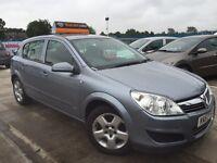 2008 Vauxhall Astra 1.7 CDTI - 111k Miles - 60+ MPG - 5 Dr- FREE WARRANTY!!!
