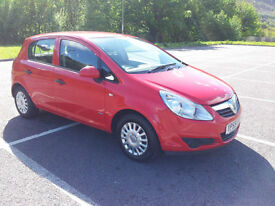 VAUXHALL CORSA 1.2 LIFE 5 DOOR HATCH PART SERVICE HISTORY NEW CLUTCH JUST FITTED