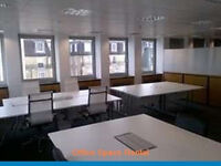 West End - Central London * Office Rental * BRYANSTON STREET-W1H