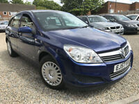 ✿57-Reg Vauxhall Astra 1.3 CDTI Life 5dr ✿DIESEL ✿VERY LOW MILEAGE✿