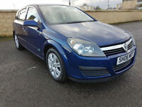 LOW MILEAGE VAUXHALL ASTRA 1.4i WITH FULL SERVICE HISTORY