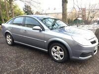 07 Reg Vauxhall Vectra 1.8 Exclusive (NEW SHAPE)not mondeo astra 307 407 passat megane focus skoda