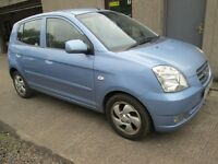 Kia Picanto 1.1 SE+ - 12 MONTHS MOT, SERVICED, 3 MONTHS WARRANTY AND 12 MONTHS AA COVER INCLUDED