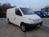 LDV MAXUS 2.5 CDI | SMALL WHEEL BASE | NO VAT TO PAY | 2005