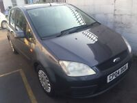 Ford C-Max 2004 5dr 12 months mot only 899