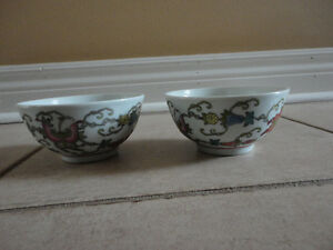 Set of 2 oriental chinese soup bowls stamped bottom