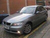 BMW 318I SE 57 REG 2007 #### 5 DOOR HATCHBACK
