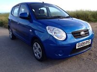 KIA PICANTO CHILL 1.1 PETROL 5 DOOR MANUAL