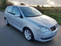 Volkswagen Polo 1.4 ( 80PS ) Match