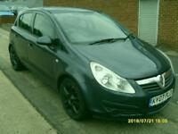 Vauxhall/Opel Corsa 1.3CDTi 16v ( 75ps ) ( a/c ) 2007MY Club