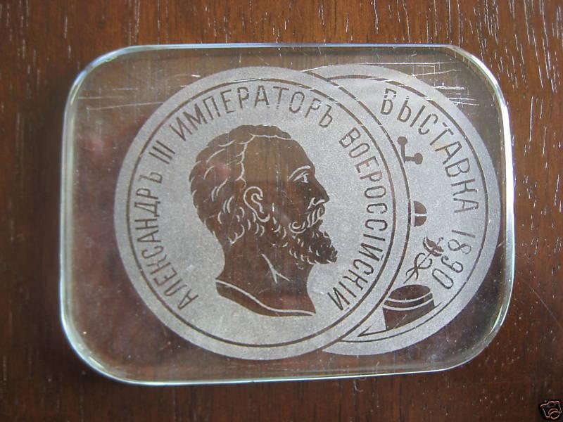 ANTIQUE RUSSIAN ENGRAVED GLASS PLAQUE 1890