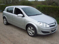 2007 57 Plate Vauxhall/Opel Astra 1.6 16v ( 115ps ) Energy , 74,000 Miles