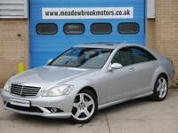 Mercedes-Benz S350 3.5 7G-Tronic S350 FINANCE ME TODAY+BEST AVAILABLE RATES