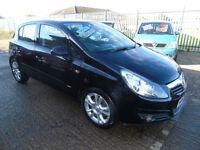 Vauxhall/Opel Corsa 1.3CDTi 16v ( 90ps ) ( a/c ) 2007MY SXi