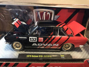 1970 Nissan Datsun 510 diecast 1:24 for sell new  free gift