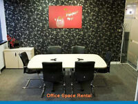 Fully Furnished - ( PARK AVENUE - ALMONDSBURY - AZTEC WEST -BS32) Office Space to Let in Bristol