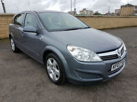 LOW MILEAGE VAUXHALL ASTRA 1.6i WITH SERVICE HISTORY