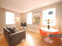 2 bedroom flat in Whitehall, London, SW1A (2 bed) (#850902)