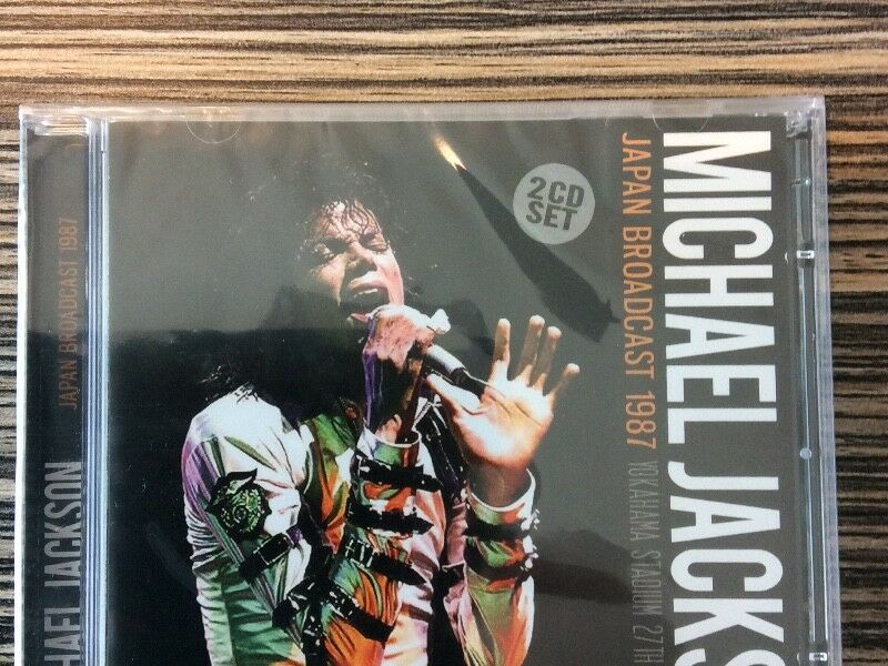 "Michael Jackson ""live in Japan"" CD"
