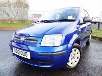 2010 Fiat Panda 1.2 Dynamic ECO ONLY 35000mls - KMT Cars