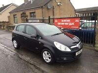 VAUXHALL CORSA 1.3 CDTI (2010) £30 TAX , 70 MPG, MOT, WARRANTY £2495