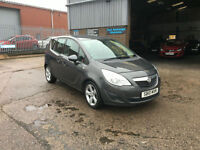 2010 VAUXHALL MERIVA 1.4 16v TURBO EXCLUSIVE,5 DOOR,ONLY 73000 MILES.