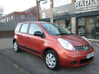 2008 Nissan Note 1.4 16v Visia 5DR 08 REG Petrol Orange