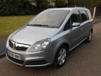 2008 Vauxhall Zafira 1.6 i 16v Breeze 5dr