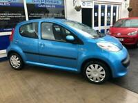 2007 07 PEUGEOT 107 1.0 URBAN. FULL SERVICE HISTORY, 2 OWNERS, £20 TAX.