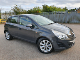 2014 VAUXHALL CORSA 1.2 FSH LOW MILEAGE CHEAP TO RUN GREAT CONDITION