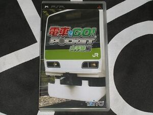 Playstation-Portable-PSP-Import-Densha-De-Go-Pocket-Yamanote-Line-Yamatesen-Hen