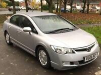HONDA CIVIC 1.4 HYBRID EX AUTOMATIC,HPI CLEAR,1 OWNER,FULL HONDA 8 SERVICES