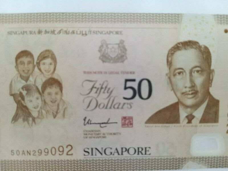 Singapore SG50 $50 Note which features Ex-President Yusof Bin Ishak - UNC, NEW & MINT Note