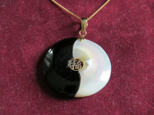 Yin and Yang Pendant and Chain