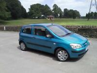 Hyundai Getz 1.3 GSi 3 Door in Seaside Blue Metallic