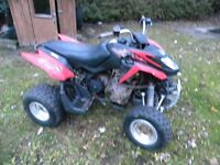 2008 dvx 250 atv with papers