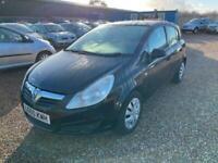 2010 Vauxhall Corsa 1.4 EXCLUSIV A/C 5d 98 BHP Hatchback Petrol Automatic