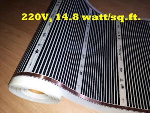 Infrared Heating Film for any floor 220v, 14.8w/sq.ft