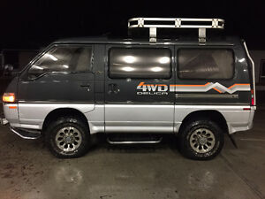 1991 Mitsubishi Other Super Exceed Minivan, Van