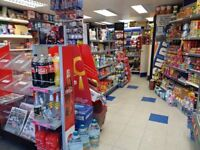 BUSINESS FOR SALE IN CHINGFORD.