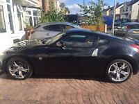Limited edition - Nissan 370Z GT Ultimate 330bhp