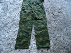 Ensemble camo airsoft