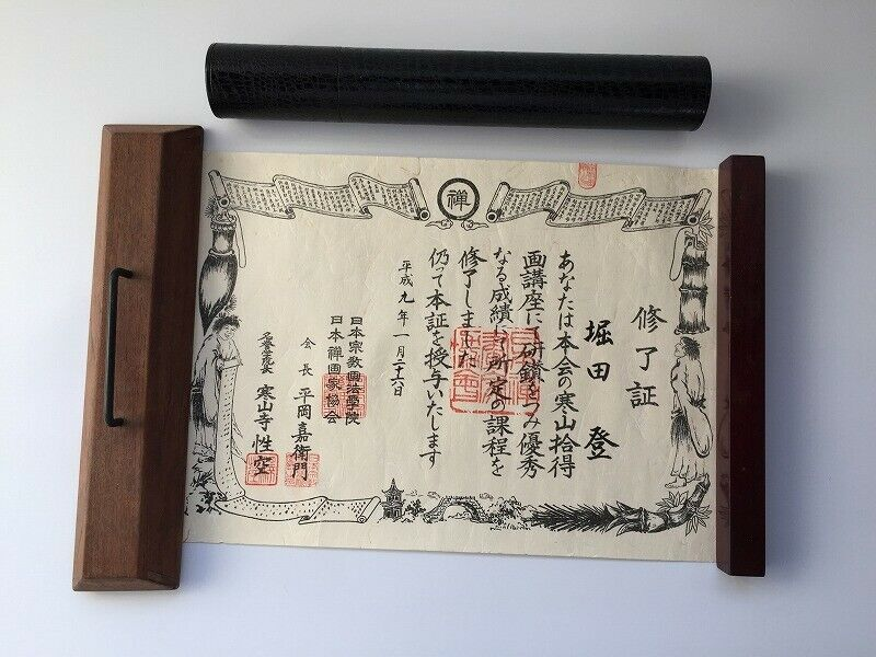 Japanese Buddhist Zen Painter Honorable Certificate Vintage Case Red Stamp Q061