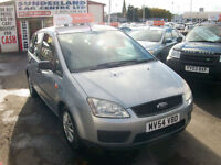 Ford Focus C-MAX 1.6 16v 2004.25MY LX