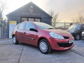 Renault Clio Expression 1.2 16V (red) 2007